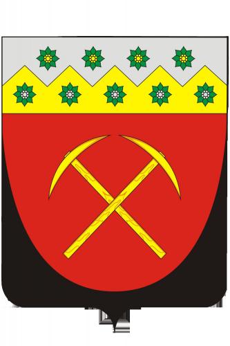 герб Гурьевский район