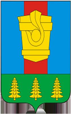 герб Гурьевск