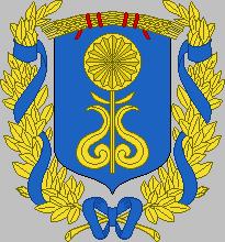 герб Мариинск