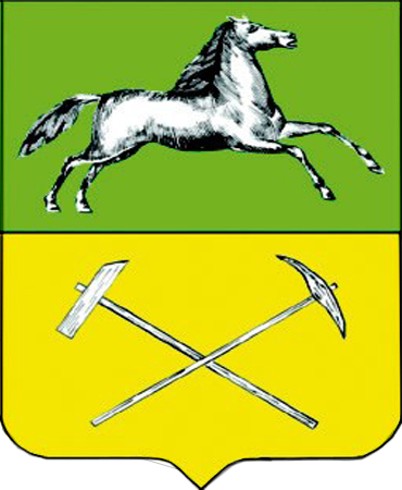 герб Прокопьевск