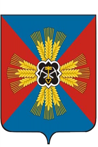 герб Промышленновский район