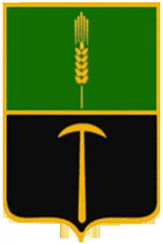 герб Прокопьевский район