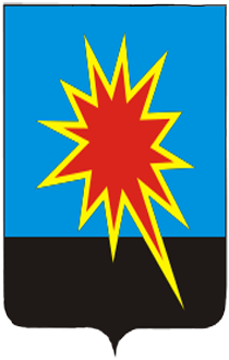 герб Калтан