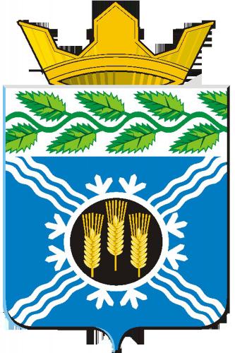 герб Крапивинский район