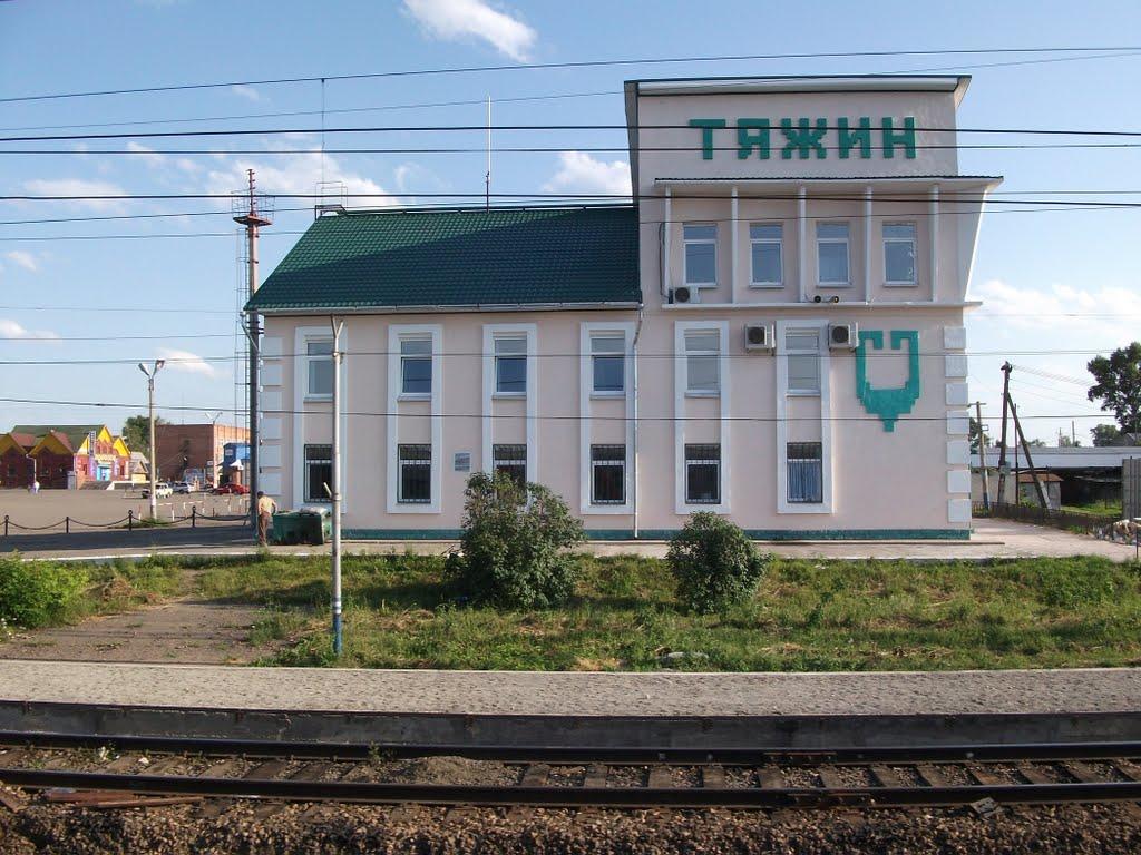 Тяжинский  район