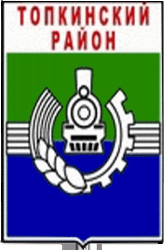 герб Топкинский район