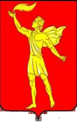 герб Полысаево